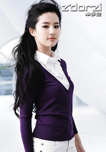 <div> Lưu Diệc Phi vốn tên là An Phong. Sau khi bố mẹ ly dị, cô được đổi tên thành Lưu Tây Mỹ Tử, theo họ của mẹ.</div> <div> </div>