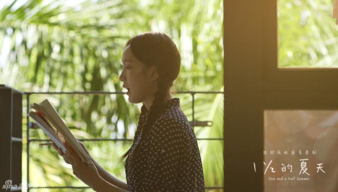 <p> Jia (Miss A) vào vai Tống Thanh - cô sinh viên xuất sắc của khoa Kế toán.</p>