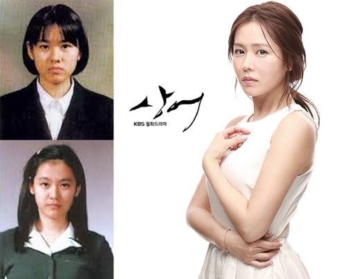 <p> Son Ye Jin của <em>Shark.</em></p>