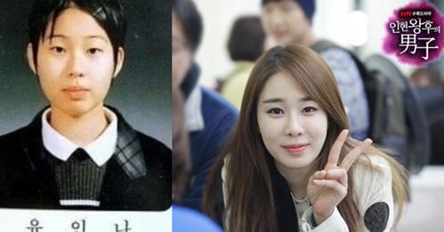 <p> Yoo In Na hồi trẻ khác hẳn hiện tại.</p>