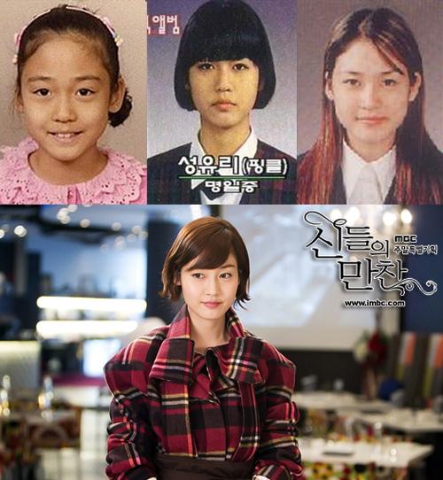 <p> Nữ diễn viên xinh đẹp Sung Yuri.</p>