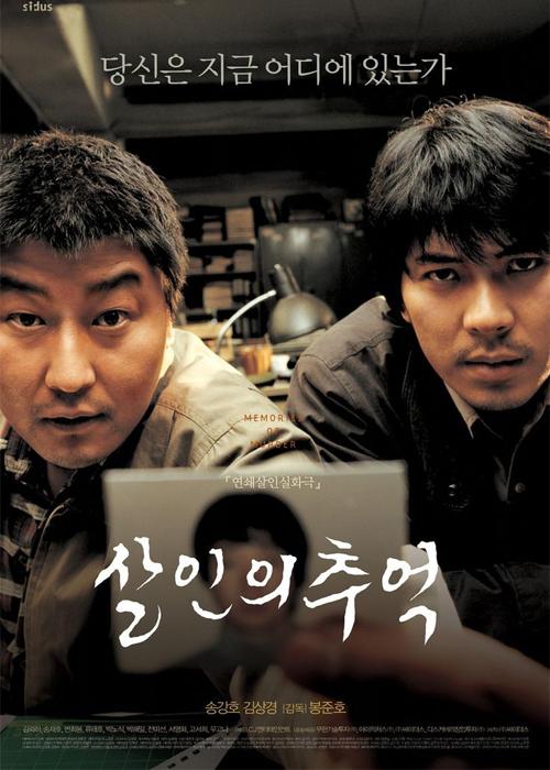 10-phim-dien-anh-han-dua-tren-cau-chuyen-co-that-lay-nuoc-mat-nguoi-xem-9
