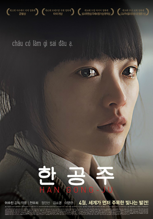 10-phim-dien-anh-han-dua-tren-cau-chuyen-co-that-lay-nuoc-mat-nguoi-xem-5