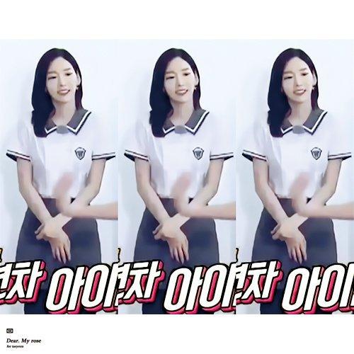 tae-yeon-yoon-ah-khoe-nhan-sac-khong-doi-trong-suot-10-nam-7