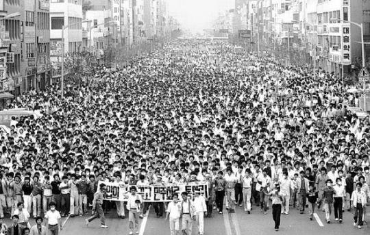 Cuộc biểu tình quy mô lớn tại Gwangju