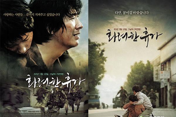 8-bo-phim-han-de-tai-chien-tranh-gay-rung-dong-10