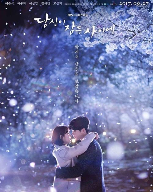 sao-han-12-9-suzy-om-lee-jong-suk-tinh-tu-yoon-ah-vay-trang-yeu-dieu