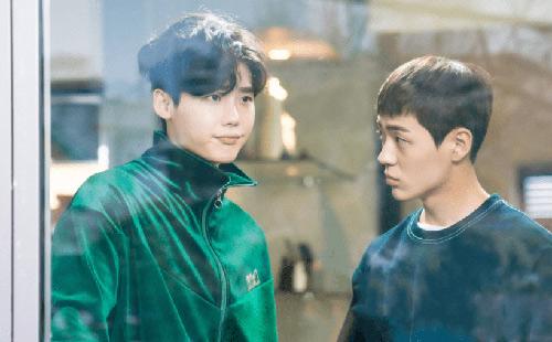ngoai-suzy-lee-jong-suk-con-quan-quyt-khong-roi-trai-dep-trong-phim-moi-2