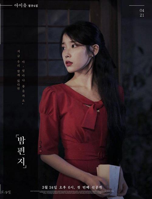 iu-doi-toc-xoanh-xoach-suot-2017-kieu-nao-cung-xinh-lung-linh-4