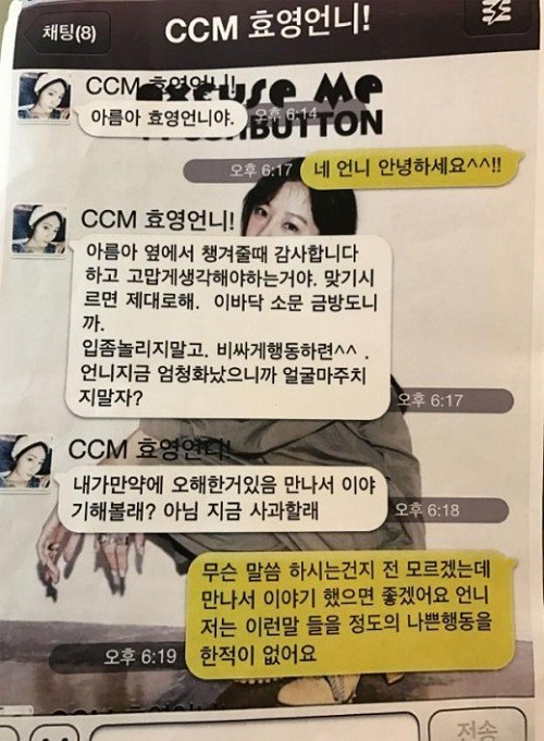 park-ji-yeon-co-nang-tai-sac-ven-toan-nhung-kem-may-man-cua-kpop-8