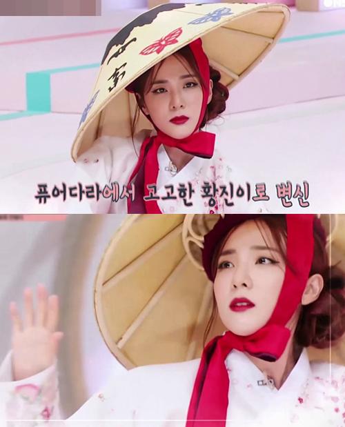 sao-han-30-9-dara-hoa-my-nhan-co-trang-lee-jong-suk-don-tim-fan-nu