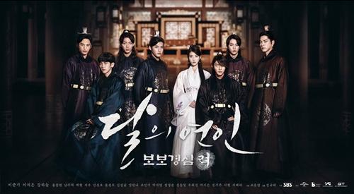 4-phim-han-thieu-muoi-den-sao-hang-a-cung-khong-cuu-noi-2