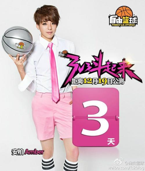 7-nguoi-dep-kpop-co-the-theo-nghiep-the-thao-neu-khong-lam-idol-4