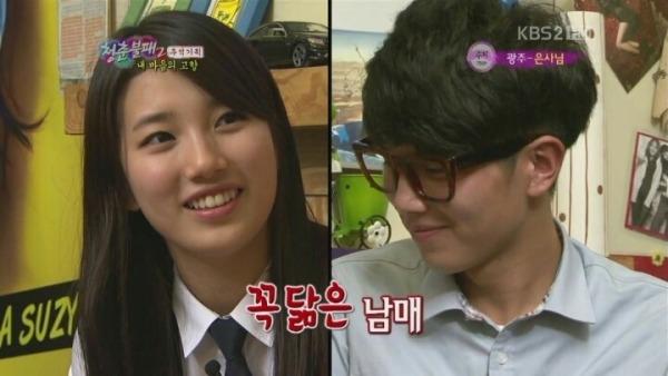 nhung-idol-kpop-co-em-trai-thuong-dan-dep-khong-kem-anh-chi-3