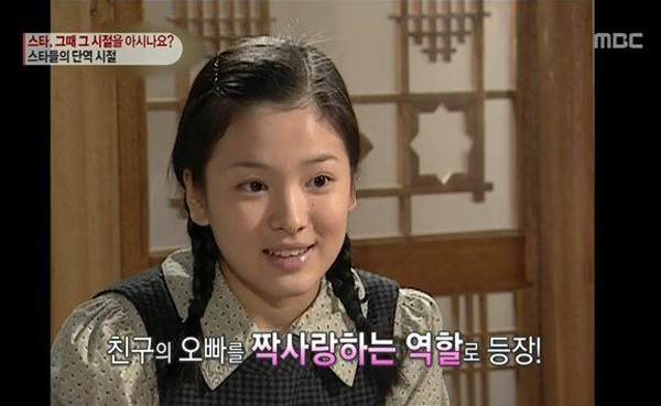 song-hye-kyo-khong-chiu-gia-sau-20-nam-trong-showbiz