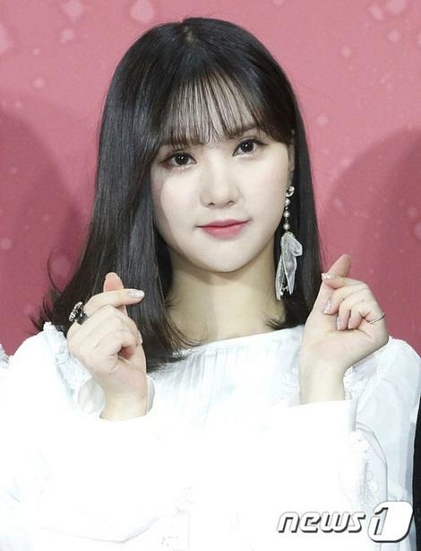 Eun Ha là hình mẫu đáng mơ ước của fan nam Hàn.
