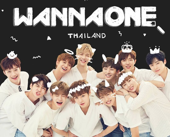 quiz-ban-thau-hieu-wanna-one-den-dau-2