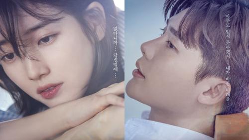 5-drama-han-dang-that-vong-cua-nam-2017