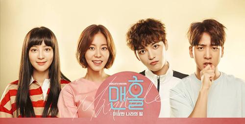 5-drama-han-dang-that-vong-cua-nam-2017-2