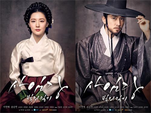 5-drama-han-dang-that-vong-cua-nam-2017-4