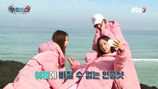 loat-idol-han-dua-nhau-sam-ao-phao-to-su-mau-hong-cuc-cute-6