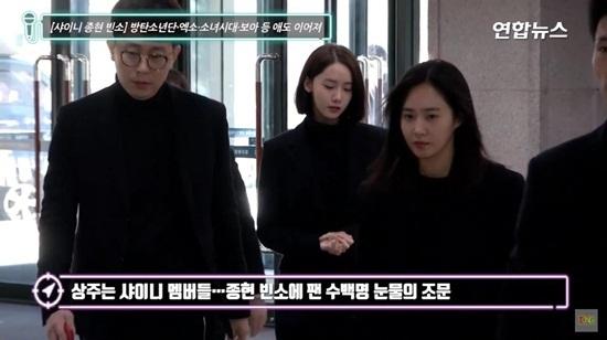 yoon-ah-iu-bts-dau-buon-den-vieng-kim-jong-hyun-1