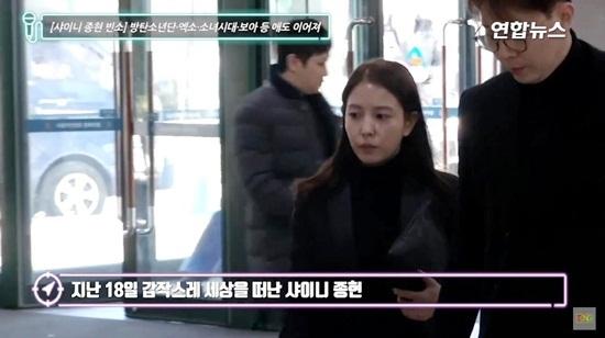 yoon-ah-iu-bts-dau-buon-den-vieng-kim-jong-hyun-6