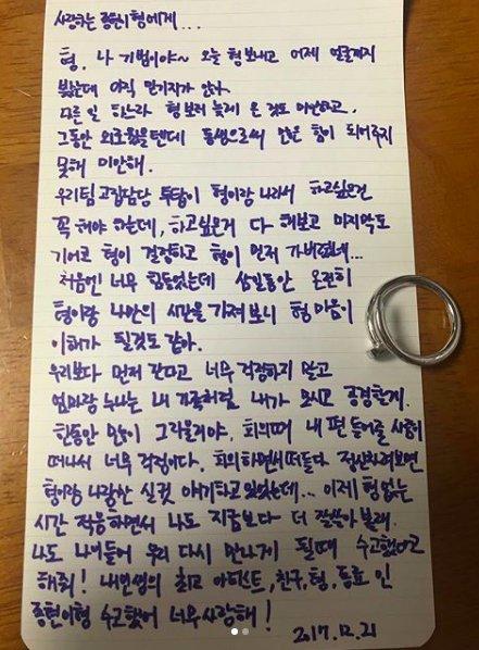 Key nhắn gửi Jong Hyun: 'Em sẽ chăm sóc mẹ, chị của anh như gia đình mình'