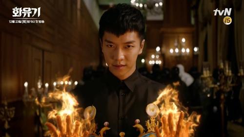 Phim đánh dấu sự trở lại của Lee Seung Gi.