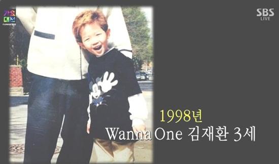 Anh chàng từ nhỏ đã là một người vui vẻ, thích cười. Đây là ảnh năm 1998, khi Jae Hwan 3 tuổi (tính theo tuổi Hàn).