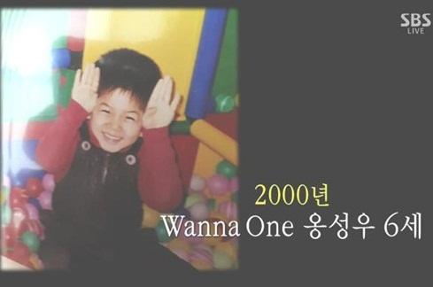 Đây là ảnh hồi Seong Woo 6 tuổi. Seong Woo có khiếu hài hước từ nhỏ. Hiện anh chàng cũng đảm nhận vai trò gây cười trong Wanna One.