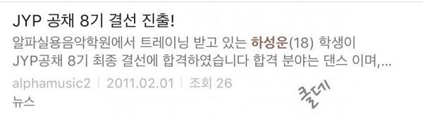 4 thành viên Wanna One từng là thực tập sinh của Big 3 - 10