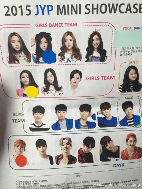 4 thành viên Wanna One từng là thực tập sinh của Big 3 - 3