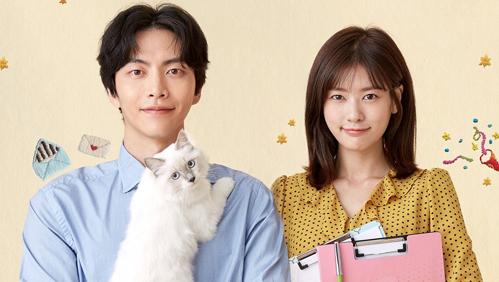 Lee Min Ki và Jung So Mi sống cùng nhau trong một căn hộ trong phimCuộc đời đầu tiên.
