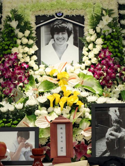 Những vụ tự tử gây ám ảnh nhất làng giải trí Hàn Quốc - 7