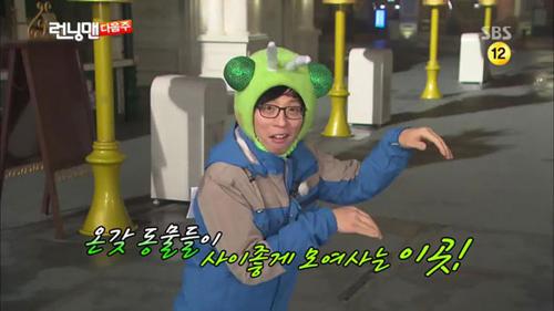Yoo Jae Suk thực chất là yêu quái châu chấu?