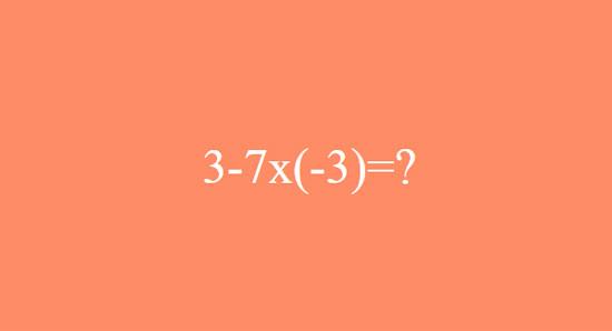 Xoắn não giải 7 phép toán - 3