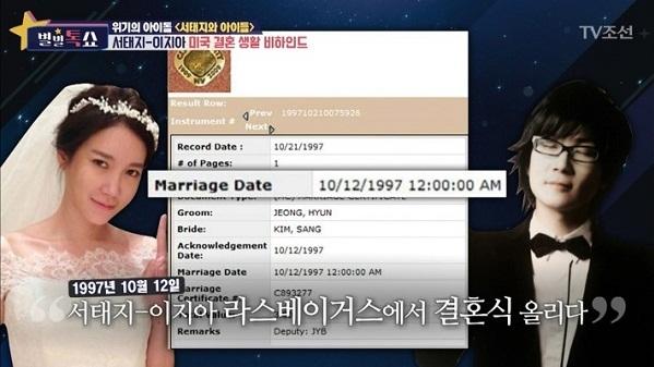 Bí mật gây sốc về quá khứ của nghệ sĩ Hàn được hé lộ sau scandal hẹn hò - 3