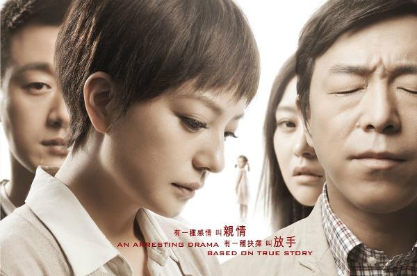4 bộ phim khiến khán giả khóc từ đầu đến cuối - 2