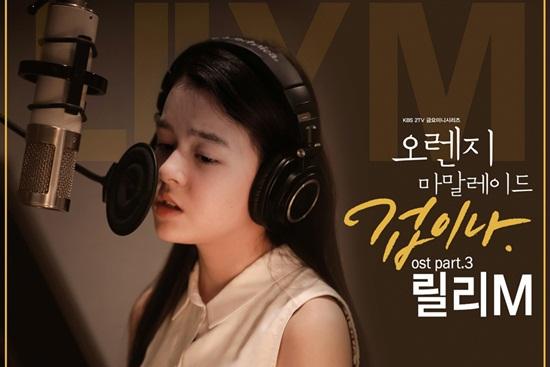 Dàn nữ thực tập sinh 10x của JYP chắc chắn sẽ là hit lớn khi debut - 5
