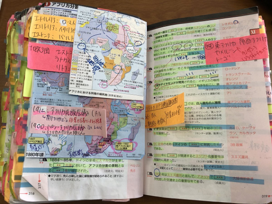 Cày nát sách giáo khoa, teen Nhật đạt điểm tuyệt đối môn Sử - 2