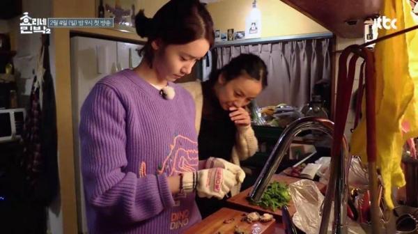 Yoon Ah để mặt mộc, lọt vào top tìm kiếm ở Hàn - 1
