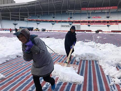 Mưa tuyết khiến CĐV lo lắng trận chung kết của U23 Việt Nam sẽ bị hoãn - 4