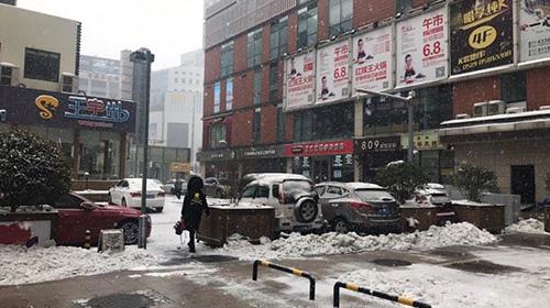 Mưa tuyết khiến CĐV lo lắng trận chung kết của U23 Việt Nam sẽ bị hoãn - 8