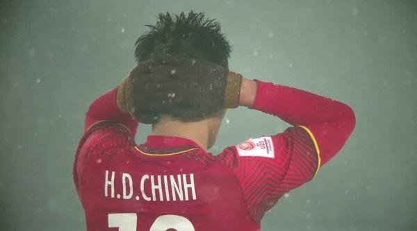 Đức Chinh