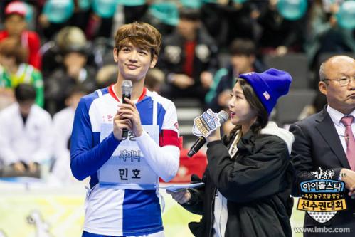 Bố già Park Hang Seo từng đóng quảng cáo với Moon Geun Young - 1