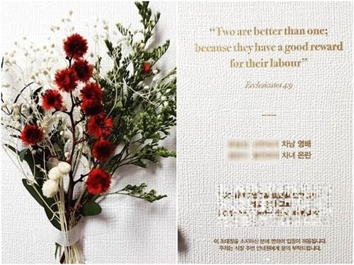 Thiệp cưới đơn giản của Tae Yang.