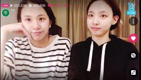 Bóc mác loạt son môi, mỹ phẩm dưỡng da của Na Yeon (Twice) - 3