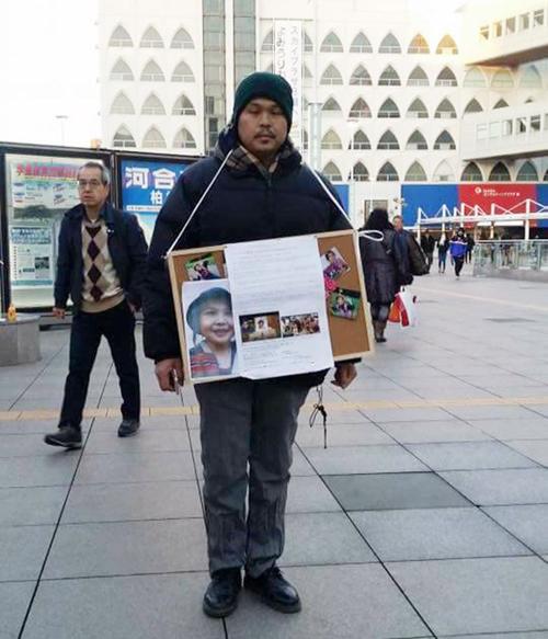 Mẹ bé Nhật Linh: Con trai tôi có dấu hiệu trầm cảm vì nhớ chị - 2
