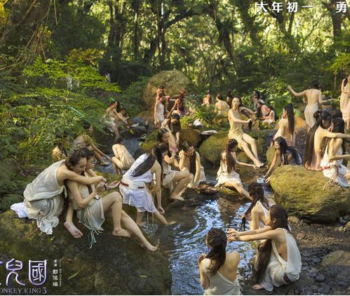 Tây du ký: Nữ nhi quốc gây nhức mắt với cảnh tắm suối - 2